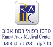 Лого Клиника Рамат Авив