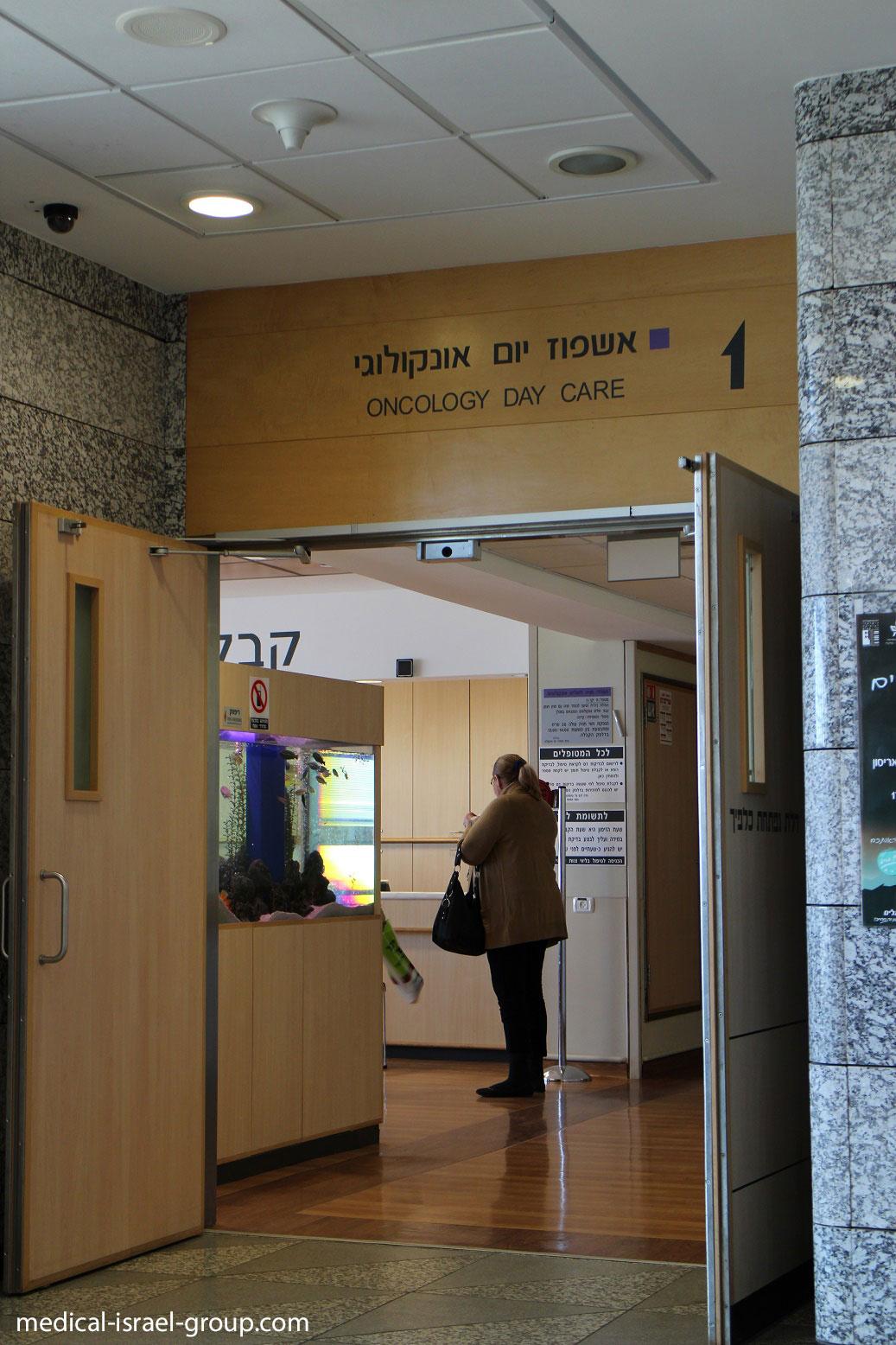 Запорожская областная клиническая больница