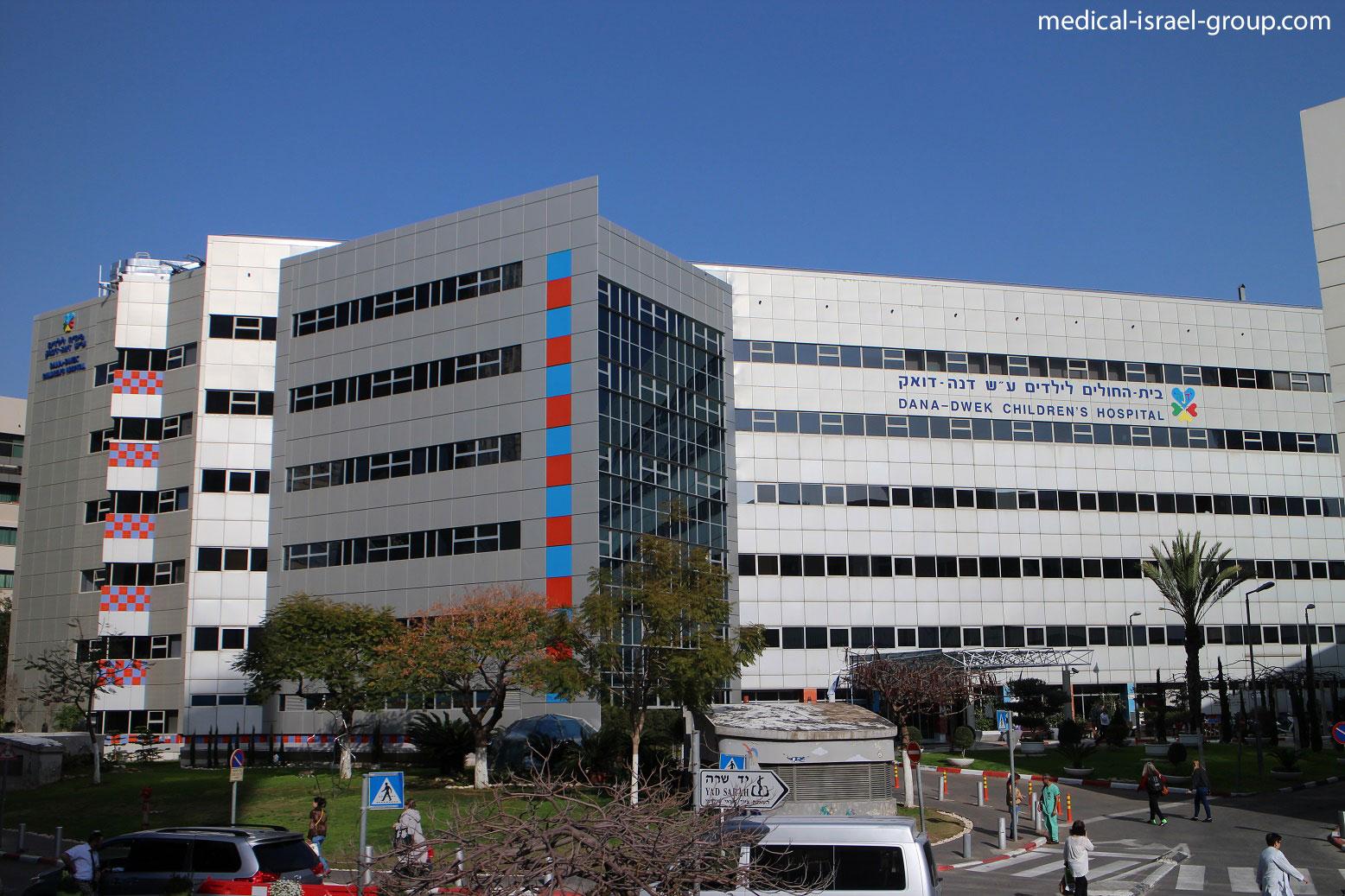 клиника Ихилов-Сураски, Тель-Авив, Израиль