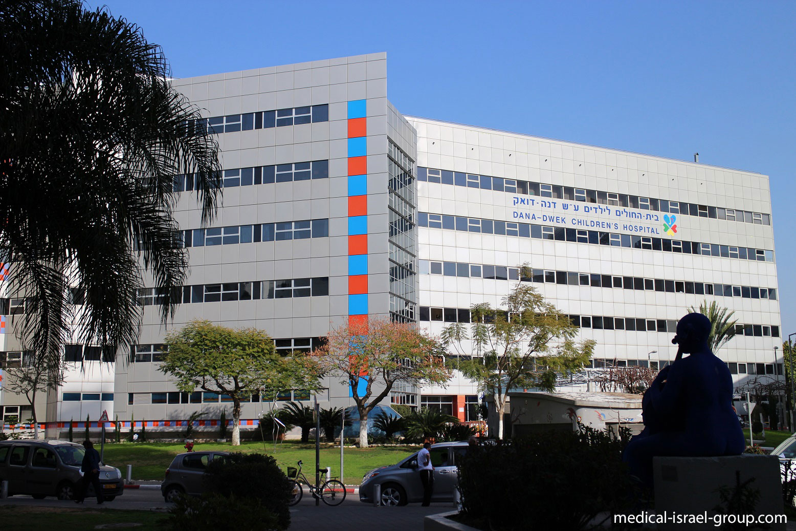 Областная клиническая больница врачи гастроэнтерологи