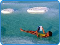 Лечение и отдых на мертвом море. Израиль