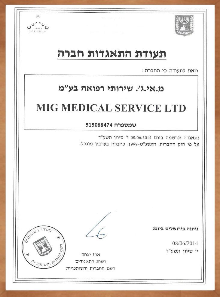 mig medical service ltd