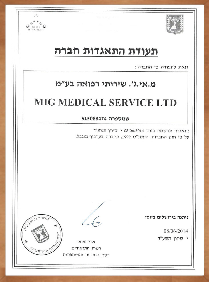 mig medical service ltd