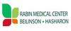 rabin_beilinson_logo