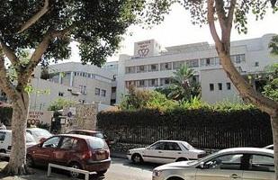 реабилитационный центр реут израиль