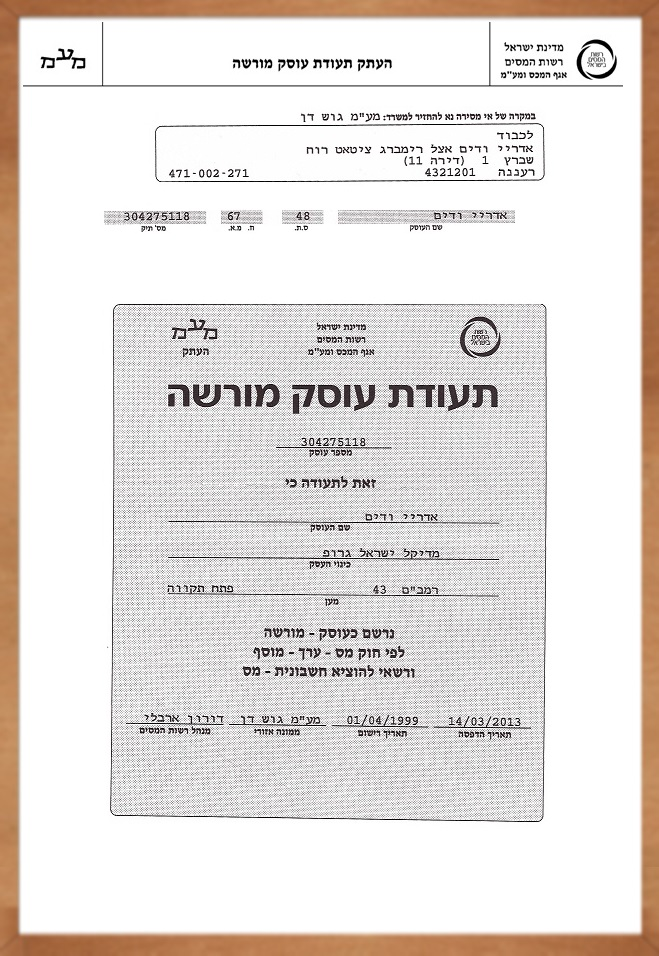 registration-document