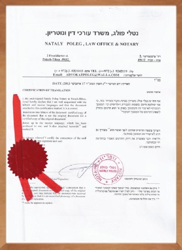 registration-document2